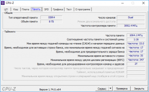 cpu-z_290116_4