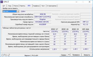 cpu-z_290116_6