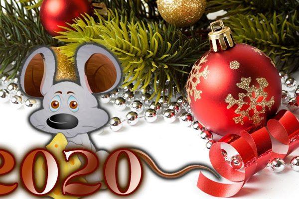 2020 или снова Новый Год:)